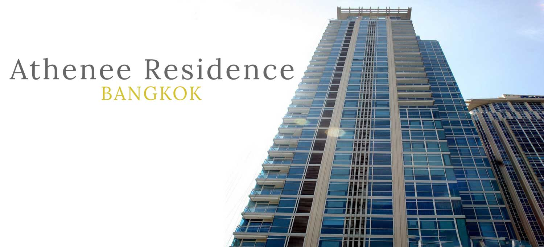 Athenee-Residence-Bangkok-condo-for-sale1
